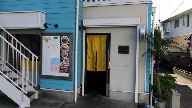 麺バル HACHIKIN(藤沢市)