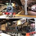 写真: 鉄道博物館(大宮区)