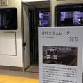 Photos: 鉄道博物館(大宮区)シミュレータ