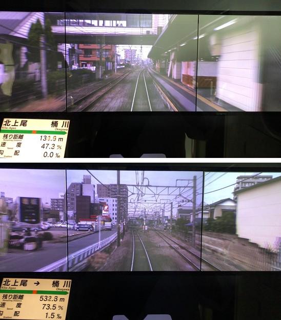 鉄道博物館(大宮区)シミュレータ