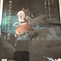 マギアレコード 魔法少女まどか☆マギカ外伝