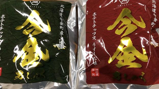 Photos: また箱買い(゜▽、゜)
