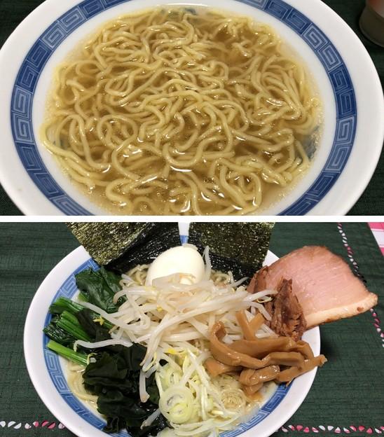 函館麺や一文字インスタント