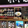 Photos: らーめんたいざん 海老名SA店(東名上り)