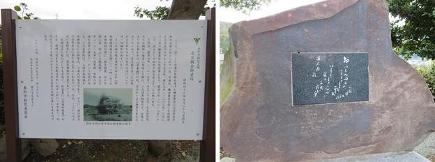 源実朝御首塚(秦野市)