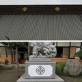 Photos: 蔵林寺(秦野市)「隅切り角に花角」