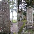 Photos: 蔵林寺(秦野市)米倉丹後守正継(重継・宗継)墓