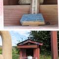 Photos: 伝 曽我氏館跡・物見塚古墳(小田原市)曽我一族郎党の供養御堂