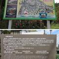 Photos: 紹太寺(小田原市)