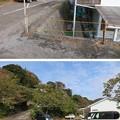 Photos: 宇佐美城(伊東市)高台駐車場