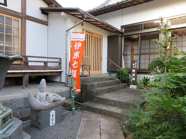 最誓寺(伊東市)一葉観音・寿老人御堂