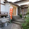 Photos: 最誓寺(伊東市)一葉観音・寿老人御堂
