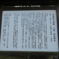 葛見神社(伊東市)