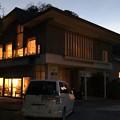 写真: ブリーズベイ修善寺ホテル(伊豆市)