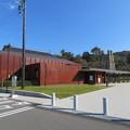 写真: 韮山反射炉ガイダンスセンター(伊豆の国市)