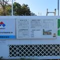 Photos: 江川邸・韮山代官 裏門前(伊豆の国市)