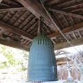 写真: 本立寺(伊豆の国市)梵鐘