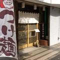 Photos: かみの屋(西綾瀬)