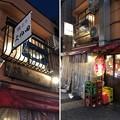 Photos: 焼きとり よね田(杉並区)