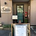 厨Sawa(越谷市)