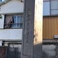 Photos: 天龍院(台東区谷中)伊東方成墓