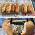 Photos: 初午