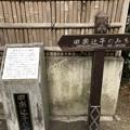 上杉朝宗及氏憲邸前(鎌倉市)田楽辻子のみち