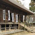 Photos: 杉本城/杉本寺(鎌倉市)本堂(観音堂)