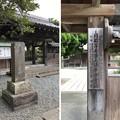 Photos: 工藤祐経屋敷跡/実相寺(鎌倉市)