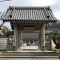 光明寺(鎌倉市)惣門
