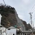Photos: 住吉城(逗子市)市境近く 鎌倉市側より