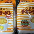 Photos: ミニチキン(゜ω、゜)