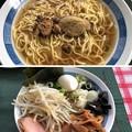Photos: tabeteだし麺シリーズ「長崎県産炭焼きあごだし 醤油ラーメン」