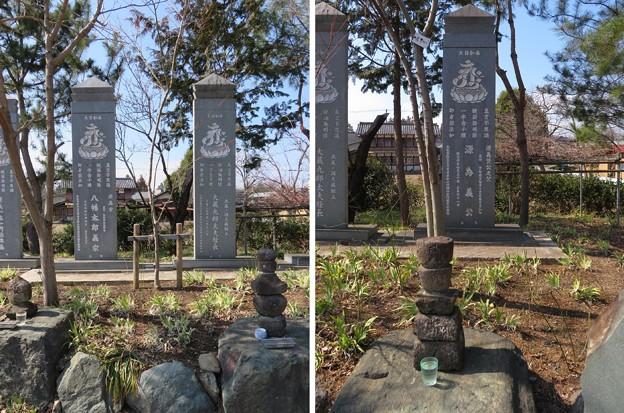 武州所縁源氏関係諸氏供養塔(嵐山町)