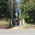 大蔵館南西土塁/大蔵神社(嵐山町)