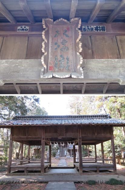 Photos: 鎌形八幡神社(嵐山町)神門?