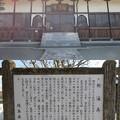 Photos: 班渓寺(嵐山町)本堂