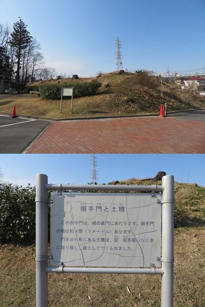 菅谷館(嵐山町)三郭土塁
