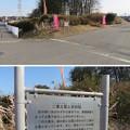 菅谷館三郭(嵐山町)二重土塁