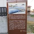 Photos: 神流川古戦場(上里町)
