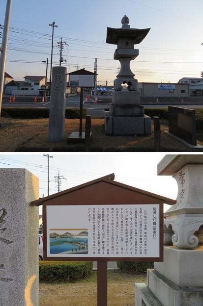 Photos: 神流川古戦場(高崎市)新町宿神流川渡場 見通灯籠