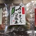 Photos: こんなん<゜)))彡