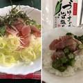 Photos: こんなん(°ω°)