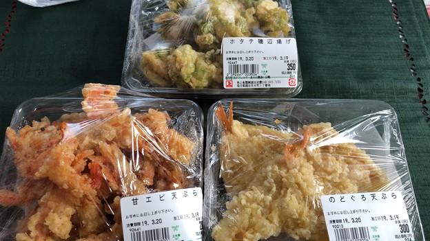 Photos: 角上生鮮市場 越谷店