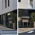 Photos: 善性寺門前(東日暮里)芋坂入口