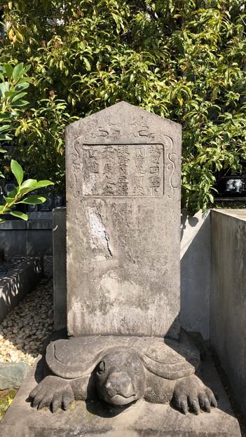 海禅寺(台東区)