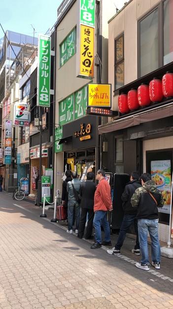麺処 花田 上野店(台東区)