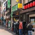 Photos: 麺処 花田 上野店(台東区)