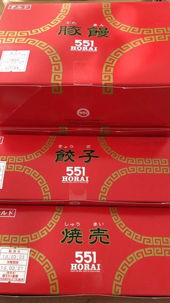 551蓬莱