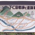Photos: 08.08.26.本誓寺(甘楽郡下仁田町)